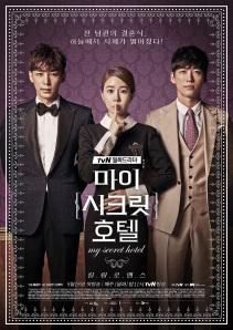 My-Secret-Hotel-Poster-61