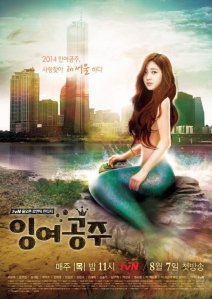 new-teaser-trailer-posters-and-images-for-the-Korean-drama-The-Mermaid