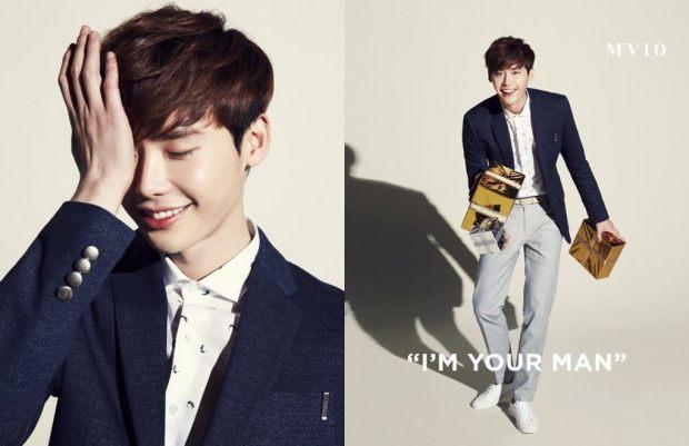 Lee-Jong-Suk-for-MVIO