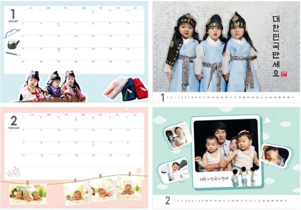 triplets-calendar